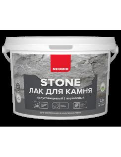 """Лак NEOMID STONE на акриловой основе с эффектом """"мокрого камня"""", 2,5л"""