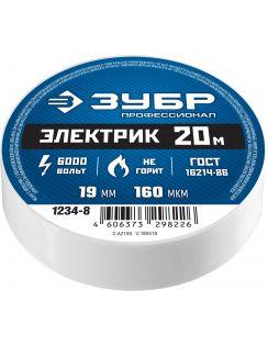 Изолента Зубр белая ПВХ, самозатухающая, 19мм/20м, 6000В