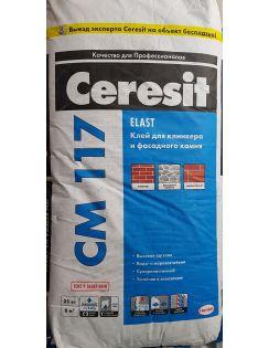 Клей CERESIT CM 117 ELAST для клинкера, керамогранита и фасадного камня, 25кг
