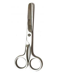 Ножницы Горизонт школьные 135мм, тип2