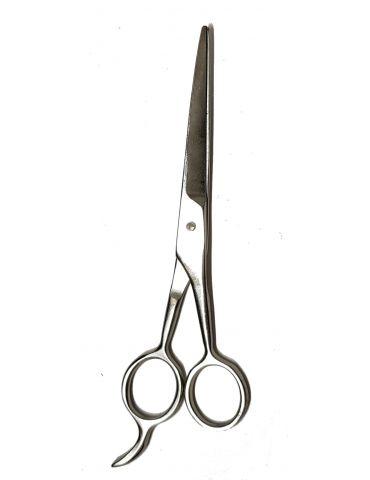 Ножницы Горизонт 160х52мм