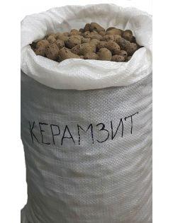 Керамзит, 0,04куб.м.