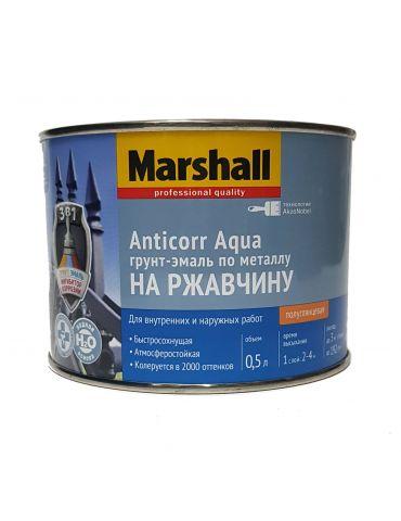 Грунт-эмаль MARSHALL Anticorr Aqua антикоррозийная, акриловая, полуглянцевая, база ВС, 0,5л