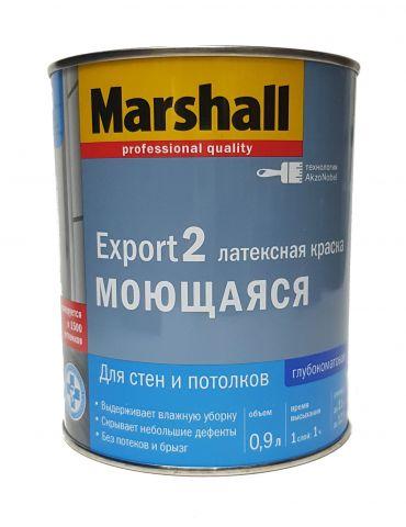 Краска MARSHALL Export 2 моющаяся латексная, для стен и потолков, глубокоматовая, база BС, 0,9л