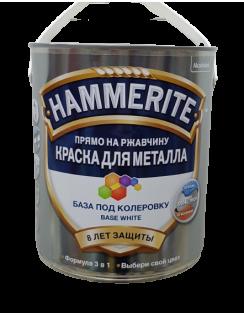 HAMMERITE краска для металла, прямо на ржавчину, база под колеровку, BW белая 2.5л