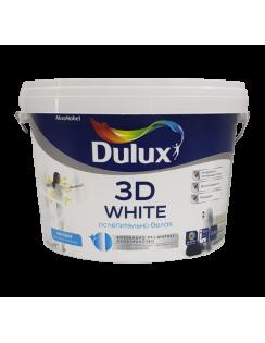 Краска DULUX 3D WHITE для стен и потолков, ослепительно белая, матовая, база BW 2.5л