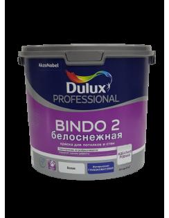Краска DULUX BINDO 2 для потолков и стен, белоснежная, глубокоматовая 2,5л