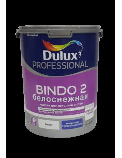 Краска DULUX BINDO 2 для потолков и стен, белоснежная, глубокоматовая 4,5л