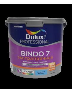 Краска DULUX BINDO 7 для стен и потолков, экстрапрочная, матовая, база BW 2.5л