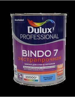 Краска DULUX BINDO 7 для стен и потолков, экстрапрочная, матовая, база BW 1л