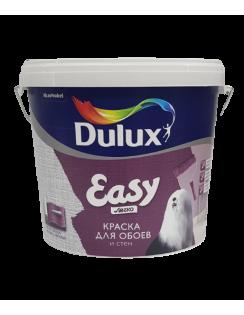 Краска DULUX EASY для стен и обоев, матовая, база BW 5л