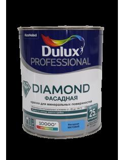 Краска DULUX DIAMOND фасадная для минеральных поверхностей, матовая, база BW 1л