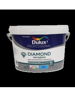 Краска DULUX DIAMOND фасадная для минеральных поверхностей, матовая, база BW 2.5л