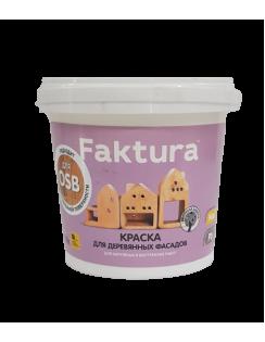 Краска Faktura акриловая для деревянных фасадов, 0,9л, база С