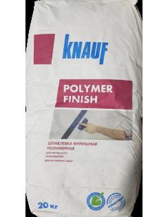 Шпатлевка Knauf полимерная финишная, 20кг