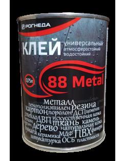 Клей 88-Metal 0,75л Рогнеда