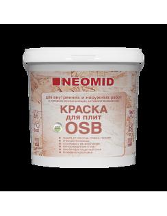 Краска Neomid акриловая для OSB плит, 7кг