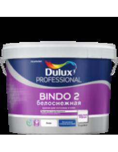 Краска DULUX BINDO 2 для потолков и стен, белоснежная, глубокоматовая 9л