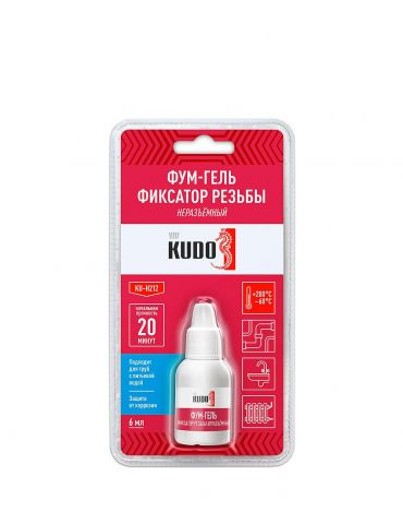 Фум-гель (фиксатор резьбы) неразъемный KUDO KU-H212