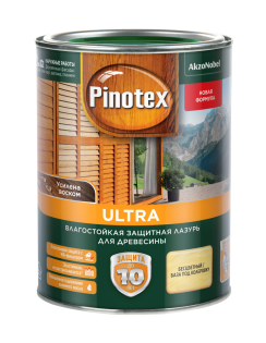 Пропитка PINOTEX ULTRA, база под колеровку, 2,7л