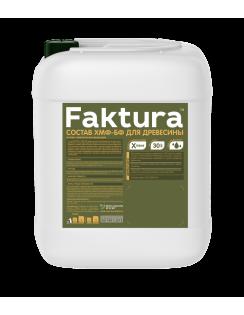 Антисептик FAKTURA невымываемый для древесины, 30 лет биозащиты, ХМФ-БФ, ГОСТ, 10л