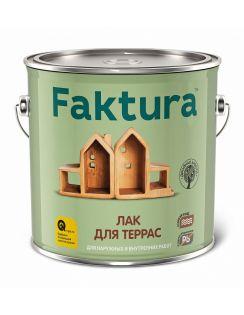 Лак FAKTURA для террас водостойкий алкидно-уретановый, с УФ-фильтром, глянец, 2,7л