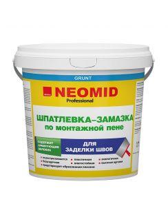 Шпатлевка-замазка NEOMID по монтажной пене, 1,4кг