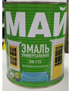 Эмаль МАЙ ПФ-115, 0,8кг, белая