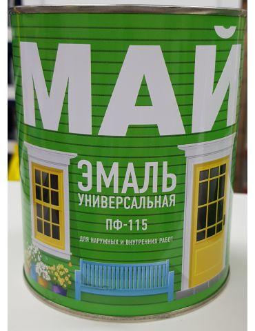 Эмаль МАЙ ПФ-115, 0,8кг, черная