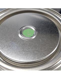 Эмаль МАЙ ПФ-115, 0,8кг, салатная