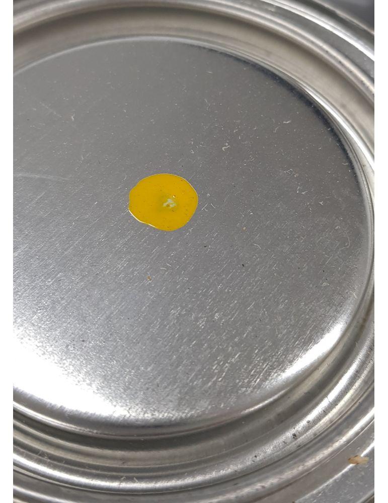 Эмаль МАЙ ПФ-115, 0,8кг, желтая
