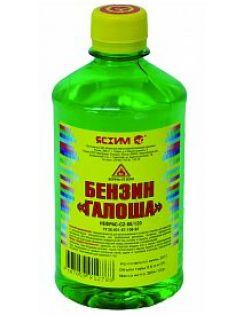"Бензин ""Галоша"" 0,5л"