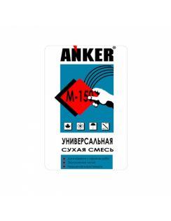 Сухая смесь М150 ANKER, 40кг