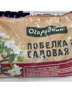 Побелка САДОВНИК сухая, ФАСКО, 1,25кг