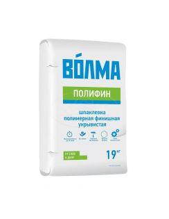 Шпатлевка ВОЛМА-Полифин финишная полимерная, 19кг