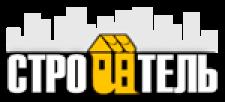 Интернет-магазин Строитель